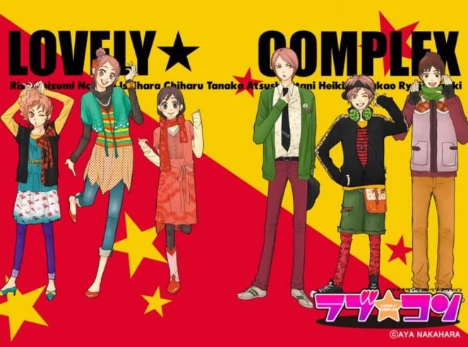 1024full-lovely-complex-poster